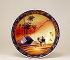 Old Japanese Nippon Camel Cobalt Bowl Mk