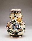 Old Japanese Satsuma Moriage Relief Flower Vase