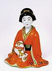 Old Japanese Kutani Geisha Figurine w Dog Puppy Mk
