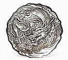 Old Japanese Reticulated Repousse Silver Dragon Dish