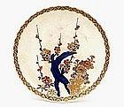 Old Japanese Satsuma Dish w Flower Sg