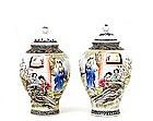 2 Old Chinese Famille Rose Cov Jar Vase Mk