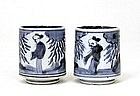 2 Old Japanese Imari Blue & White Tea Cup w Figurine