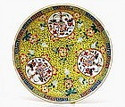 Chinese Famille Rose Jaune Plate W Lucky Symbol