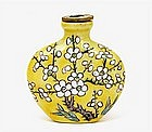 Old Chinese Yellow Glaze Flower Snuff Bottle Mk