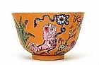 Old Chinese Famille Rose Kilin Dragon Bowl Mk