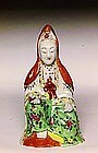Old Chinese Famille Rose Quan Yin Buddha Figurine