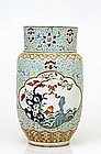 Old Chinese Famille Rose Vase w Flower & Bird