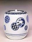 Old Japanese Blue & White Mizusashi Tea Water Jar