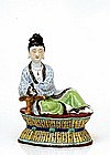 Old Chinese Famille Rose Reclining Quan Yin Buddha Mk