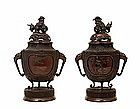 2 Lg Meiji Japanese Fu Lion Dog Bronze Censer w Bird