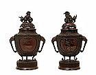 2 Lg Meiji Japanese Fu Lion Dog Bronze Censer w Bird