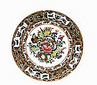 19C Chinese Export Rose Medallion Plate with Butterfly