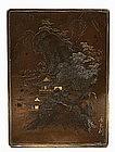 Japanese Komai Style Mixed Metal Wood & Silver Box Sg