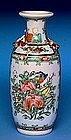 Old Chinese Export Rose Medallion Vase Figurine Mk