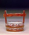 Old Japanese Kutani Tea Bucket Basket Sg