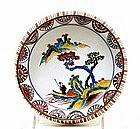 Old Japanese Kutani Medallion Bowl w Figurine Mk