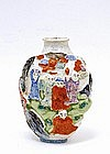 Old Chinese Famille Rose Relief Figurine Snuff Bottle