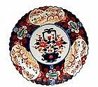 Old Japanese Imari Scallop Rim Flower Plate Mk