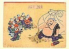 Old Japanese Woodblock Print Hotei w Kids Figures