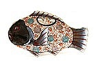 Old Japanese Imari Fish Plate with Bamboo & Flowers