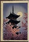 Old Japanese Woodblock Print Kasamatsu PagodaUneo Park