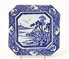 19C Japanese Blue White Imari Transfer Print Sq Plate