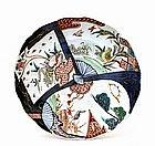 Old Japanese Imari Kutani Plate w Bird