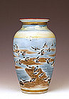Old Japanese Kutani Flying Bird Vase Sg