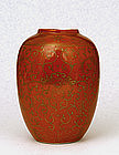 Old Chinese Export Gilt Coral Red Vase w Flowers