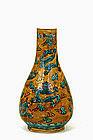 Old Chinese Mustard Yellow Ground Dragon Vase Mk