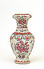 Old Chinese Export Famille Rose Porcelain Vase Mk