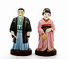 Old Japanese Toshikane Wedding Couple Figurine Sg