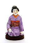 Old Japanese Toshikane Imari Geisha Figurine Figure Sg