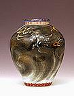 Meiji Japanese Koransha Fukagawa Dragon Vase Mk