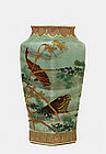 Old Japanese Celadon Imari Seto Koi Fish Vase