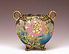 Japanese Nippon Coralene Cobalt Flower Vase Mk