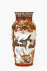 Meiji Japanese Kutani Bamboo & Bird Vase Sg