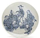 Meiji Japanese Blue & White Imari Dish w Figurine