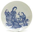 Meiji Japanese Blue & White Hirado Plate w Figurine