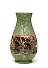 Old Japanese Studio Ryosai Sumida Artist Vase Sg