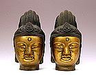 Pair 19C Chinese Gilt Bronze Buddha Quan Yin Head