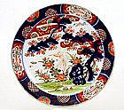 Large Old Japanese Imari Charger w Flower Sg