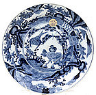 Old Chinese Blue & White Porcelain Plate Kangxi Style