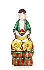 Old Chinese Famille Rose Buddha Kwan Yin Figurine