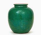 Old Chinese Apple Green Glaze Crackle Porcelain Vase