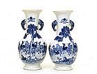 2 Late 19C Chinese Blue & White Elephant Ear Porcelain Vase