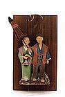 Hakata Urasaki Doll Geisha Couple w Umbrella