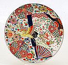 Old Japanese Imari Charger w Bird Crane Fan Flower