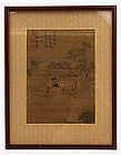 17C Chinese Silk Scholar Painting Scene